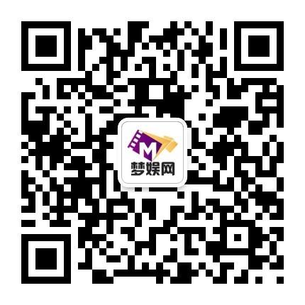 梦娱圈15cm.jpg